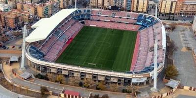 Стадион Лос Карменес