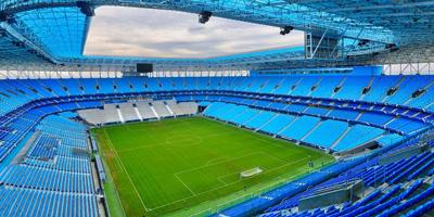 Стадион Арена Гремио