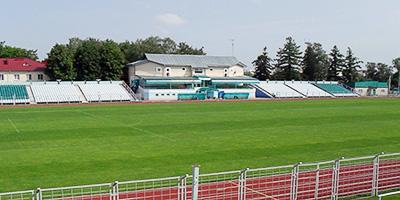 Стадион Городской