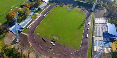 Стадион Градски